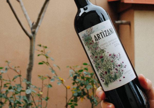 Artizani | Ghvino.shop